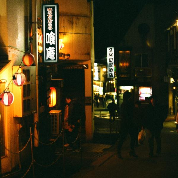 Nozawa by night