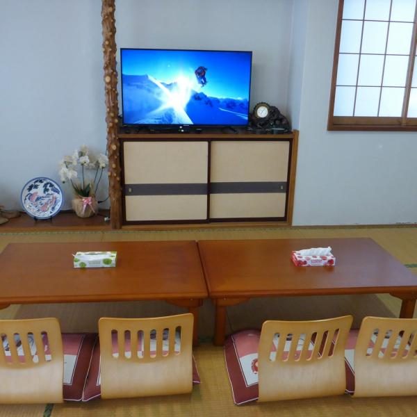 Nozawa Dream - Entertainment Room