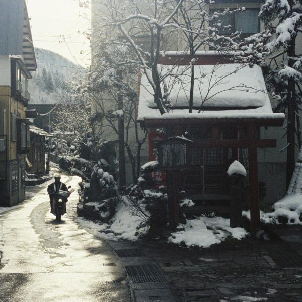 Nozawa Onsen Village in winter